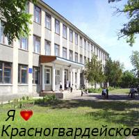 Ивакова (голые фотосессия в красногвардейском районе Сенн рассказал том